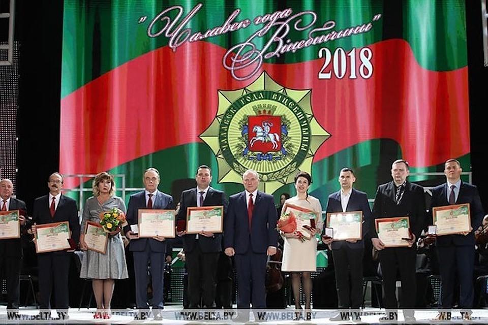 """Лауреат """"Человек года Витебщины"""" за 2018"""